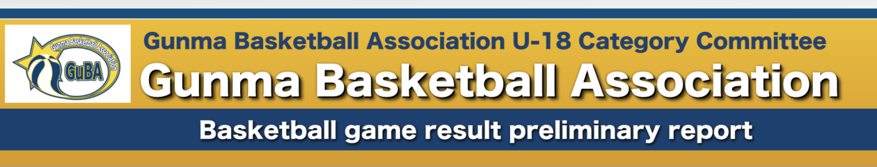 GUNMA BASKETBALL ASSOCIATION UNDER-18 CATEGORY COMMITTEE